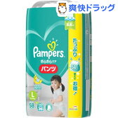 パンパース おむつ さらさらパンツ ウルトラジャンボ L(56枚入)【PGS-PM34】【パンパース】[ベビー用品]