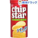 チップスター うすしお味(Sサイズ 50g)【チップスター】