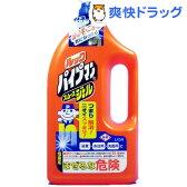 ルックパイプマンスムースジェル1000(1L)ライオン【ルック】[パイプクリーナー つまりとり 掃除用洗剤]