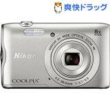 ニコンデジタルカメラ クールピクス A300 シルバー(1台)