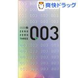 コンドーム/オカモト ゼロゼロスリー(003)(12コ入)