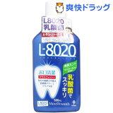 クチュッペ L-8020 マウスウォッシュ 爽快ミント アルコール(500mL)
