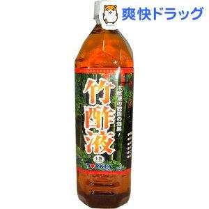 ヨーキ産業 竹酢液★税込1980円以上で送料無料★ヨーキ産業 竹酢液(1.5L)