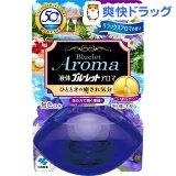 液体ブルーレットおくだけ アロマ リラックスアロマの香り つけ替用(70mL)