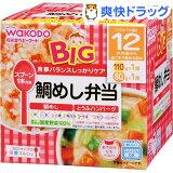 ビッグサイズの栄養マルシェ 鯛めし弁当(110g+80g)
