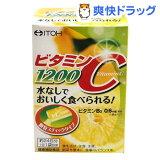 ビタミンC1200(2g*24袋入)