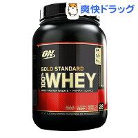ゴールドスタンダード100%ホエイエクストリームミルクチョコレート