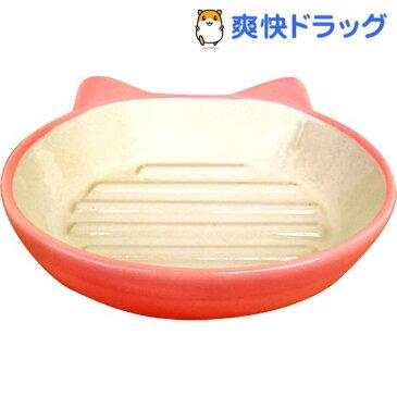 ペットレジオスデザイン イージーダイナー キャットディッシュ オレンジ(1コ入)【ペットレジオスデザイン】