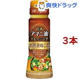 日清 アマニ油ドレッシング 焙煎香味ごま(160mL*3コセット)