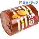 【訳あり】エルゴリアーガ スヌーピー クリームサンドビスケット チョコレート(90g*4個セット)