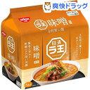 日清食品 ラ王 日清 ラ王 味噌 5食パック 495g ×6袋