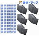 防災用トイレ袋 R-48(50回分)[防災グッズ]...