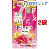 ソフラン アロマリッチ 香りのミスト スカーレットの香り つめかえ用(250mL*2コセット)