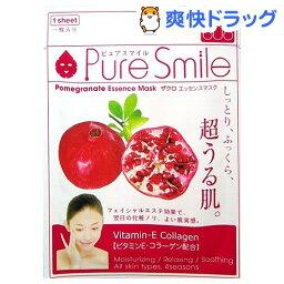 ピュアスマイル エッセンスマスク 006 ザクロ(1枚入)【ピュアスマイル(Pure Smile)】[ピュアスマイル エッセンスマスク マスク パック]