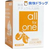 オールフォーワン 酵素入り入浴剤(10包)