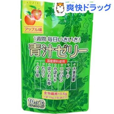 青汁ゼリー(10g*7包入)【新日配薬品】