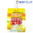 パーフェクトビタミン 1日分のビタミンゼリー グレープフルーツ(180mL*24コ入)【送料無料】