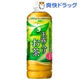 玉露入りお茶(600mL*24本入)