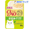 いなば チャオ クリームスープ ささみ ほたて貝柱 チーズ入り(40g)【チャオシリーズ(CIAO)】
