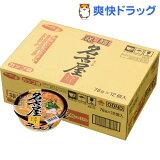 サッポロ一番 旅麺 名古屋 カレーうどん(12コ入)