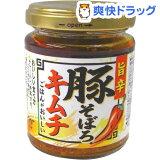 酒悦 豚そぼろキムチ(120g)