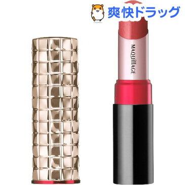 資生堂 マキアージュ ドラマティックルージュ RD526 メルティレッド(4.1g)【マキアージュ(MAQUillAGE)】