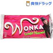 ウォンカチョコレート バレンタイン