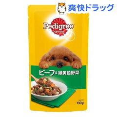 ペディグリー 成犬用元気な毎日サポート 旨みビーフ&緑黄色野菜 / ペディグリー(Pedigree) / ...