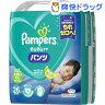 パンパース おむつ さらさらパンツ スーパージャンボ ビッグより大きい(26枚入)【PGS-PM47】【パンパース】[パンパース ビッグより大きいサイズ ベビー用品]