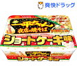 【数量限定】一平ちゃん 夜店の焼そば ショートケーキ味(1コ入)【一平ちゃん】