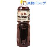 ダイショー 秘伝 焼肉のたれ(1.15kg)