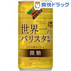ダイドーブレンド 世界一のバリスタ監修 微糖(185g*30本入)【ダイドーブレンド】【送料無…