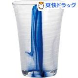 泡立ちぐらす 山 ビヤーグラス 藍流し P-52013-F/B-302-1P(1コ入)