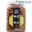 大橋珍味堂 柿の種 濃厚カリー(210g)