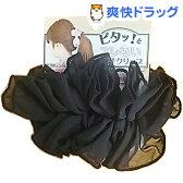 ピタッ!とバナナクリップ シフォン BS1283 BK(1コ入)【170623_soukai】【170609_soukai】