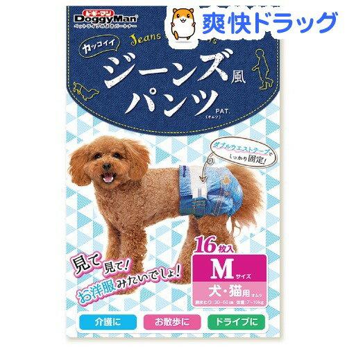 ドギーマン ジーンズ風パンツ M(16枚入)【ドギーマン(Doggy Man)】