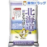 平成28年度産 おくさま印 北海道産ななつぼし(5kg)