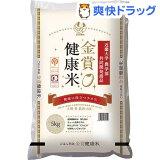 平成28年度産 おくさま印 金賞健康米 北海道ゆめぴりか 特A(5kg)