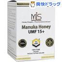 MIS マヌカハニー UMF15+(250g)