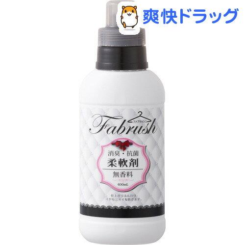 アドグッド ファブラッシュ 柔軟剤 無香料(600ml)【アドグッド】
