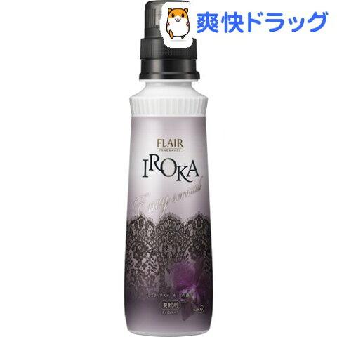 フレア フレグランス IROKA 柔軟剤 Envy ミステリアスオーキッドの香り 本体(570ml)【フレア フレグランス】