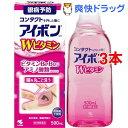 【第3類医薬品】アイボン ダブルビタミン(500mL*3コセ...