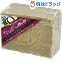 アレッポからの贈り物 ローレルオイル配合石鹸(190g)【ア...