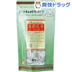 久順のリーフティーバック 茉莉花茶(2g*10袋入)