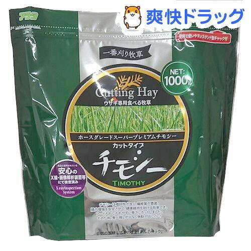 小動物用品, 牧草  (1000g)