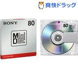 ソニー ミニディスク MDW80T 80分(1枚入)