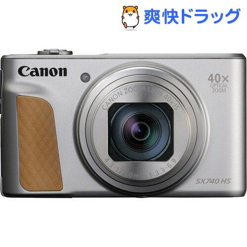 デジタルカメラ, コンパクトデジタルカメラ  PowerShot SX740 HS SL (1)