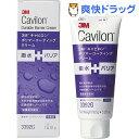 キャビロン ポリマーコーティング クリーム(92g)【キャビロン】...