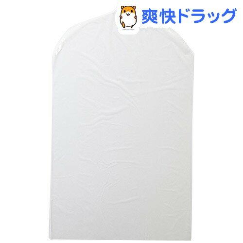 洋服カバー100枚セット ショートサイズ(1セット)【フォーラル】