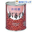 【安心安全!北海道産小豆100%】井村屋 ゆであずき 2号缶(1000g)[お菓子 おやつ]